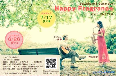 0626宮内家ライブ.png