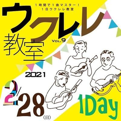 さきっちょウクレレ2021.2.28.jpg