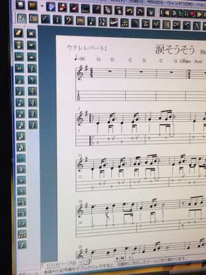 南浦和ギター教室.JPG